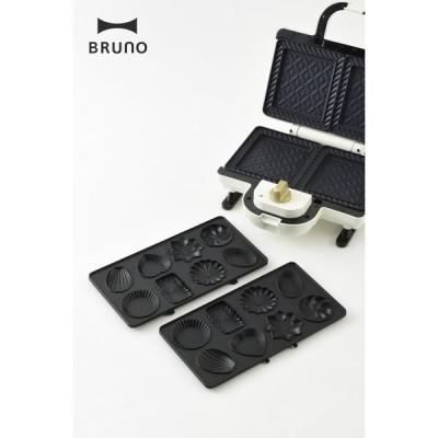 BRUNO ブルーノ ホットサンドメーカー ダブル用プチガトープレート