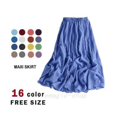 マキシスカート夏大きいサイズマキシ丈スカートウエストゴムミモレ丈ロング丈スカートaラインフレアスカート