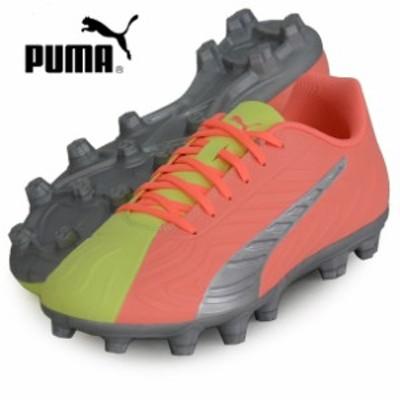 プーマ ワン 20.4 HG OSG【PUMA】プーマ  サッカースパイク 20SS(105967-01)