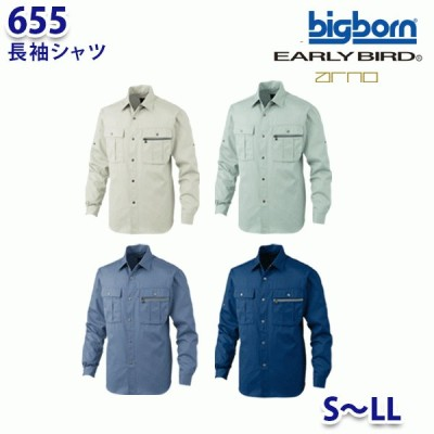 BIGBORN 655 長袖シャツ SからLL ビッグボーンアーリーバードBG21EB