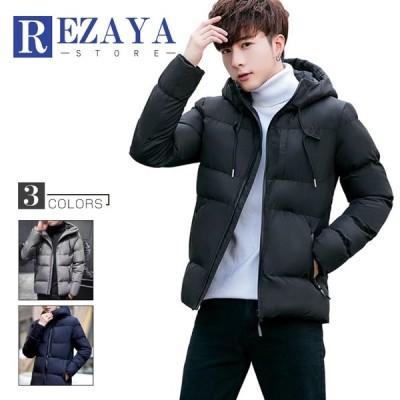 秋冬 ダウンコート メンズ ダウンコート無地 フード付き カジュアル ショート メンズ ダウンジャケット ショート丈 コート アウター 中綿コート