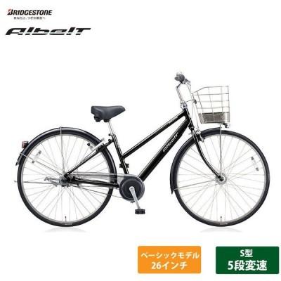 アルベルトファイブS(AB65S1) 26/5段変速  ALBELT 2021モデル/ブリヂストン買物・通学自転車  送料プランA 23区送料2700円(注文後修正)