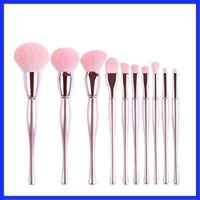 メイクアップブラシ 化粧筆 10本セット (ピンク) 超柔らかい 人気 ビューティーメイク道具 化粧ブラシ セット YZ