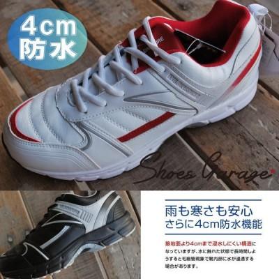 メンズ スニーカー 4cm 防水 防滑 スポーツシューズ カジュアルシューズ 3114 靴 WILD NATURE スパイク 作業靴 Y_KO