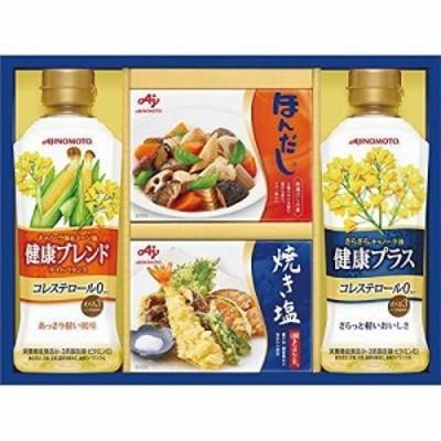 umaimon 味の素 バラエティ調味料ギフト   LAK-20N
