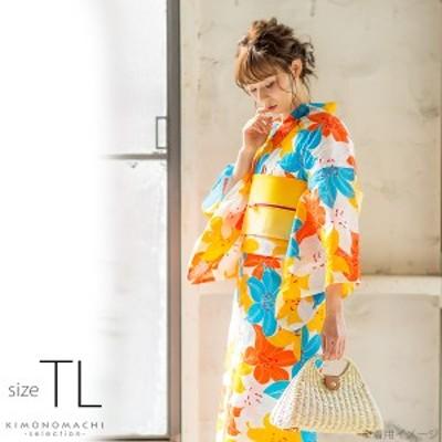 TLサイズ 浴衣単品「オレンジ×水色 百合」レディース浴衣 女性浴衣 お仕立て上がり浴衣 綿浴衣