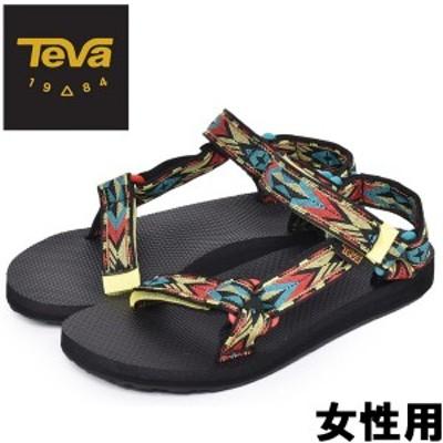 テバ オリジナル ユニバーサル 女性用 TEVA ORIGINAL UNIVERSAL 1003987 レディース スポーツサンダル(01-15075038)