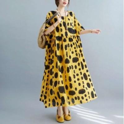 【送料無料キャンペーン】予約商品 大きいサイズ レディース アニマルプリント テントワンピース オーバーサイズ 韓国ファッション ビッ