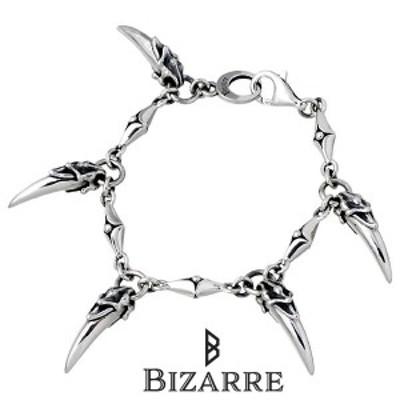 ビザール BIZARRE シルバー ブレスレット メンズ Sloth SBP073 送料無料