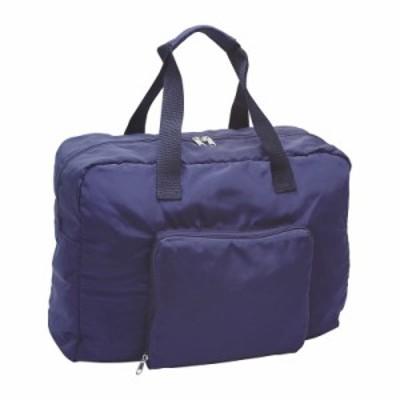 折りたたみバッグ H3060 / ポイント消化 ギフト プレゼント 内祝 SALE