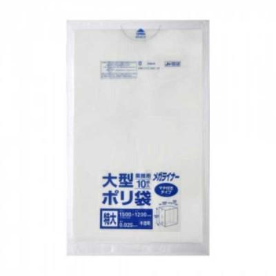ゴミ袋、ポリ袋、レジ袋関連 ジャパックス 大型ポリ袋 メガライナー 1500×1200mm 半透明 10枚×20冊 JH1512
