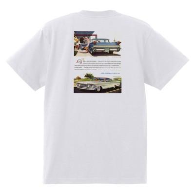 アドバタイジング オールズモビル 624 白 Tシャツ 黒地へ変更可  1959 スターファイア ホリデー 98 88 ダイナミック スーパー ホットロッド