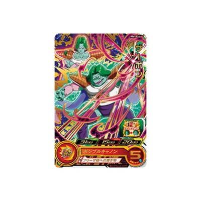 スーパードラゴンボールヒーローズ BM7-026 ザーボン R