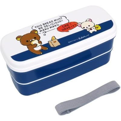 オーエスケー リラックマ(No.3) Rilakkuma Style お弁当箱 2段(仕切付) ブルー PW-28