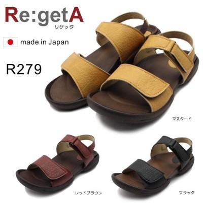 リゲッタ サンダル レディース R279 バックベルト付 マジックテープ Re:getA 日本製 フラットソール コンフォート