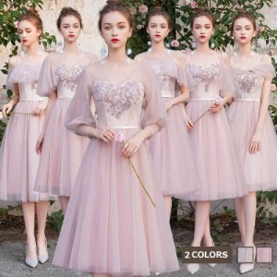 ブライズメイドドレス パーティー 花嫁ドレス 膝下丈 大きいサイズ 袖あり Aラインドレス お呼ばれ ウェディング 結婚式 謝恩会 二次会