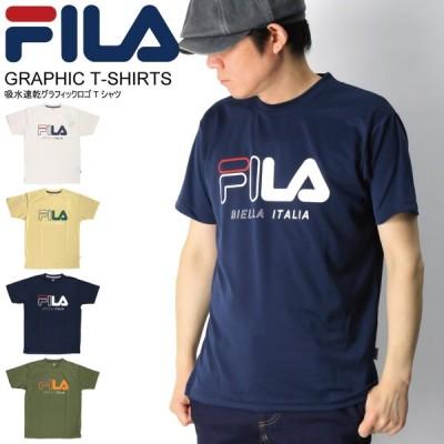 (フィラ) FILA グラフィック Tシャツ 吸水速乾 薄手 スポーツウエア ポリエステルTシャツ メンズ レディース