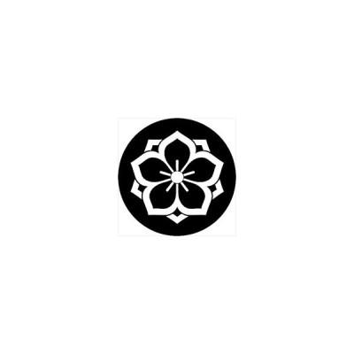 家紋シール 中陰八重桔梗紋 直径4cm 丸型 白紋 4枚セット KS44M-3622W