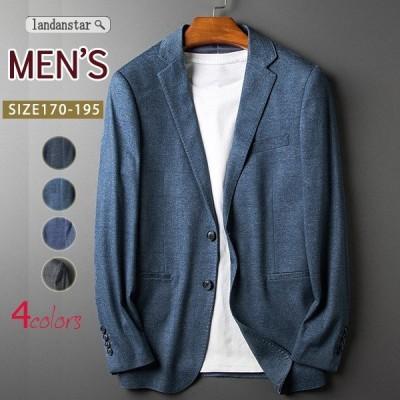 メンズテーラード コート 上着 アウター 紳士服 フォーマル 細身 ビジネス 通勤 就活 高級 スリム ブレザー シンプル 無地
