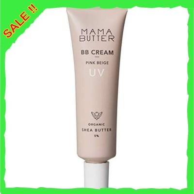 MAMA BUTTER(ママバター) BBクリーム ラベンダー&ゼラニウムの香り ピンクベージュ 30グラム (x 1)