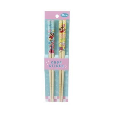 クレヨンしんちゃん 竹箸 ペア 2Pセット おはし バブルガム ティーズファクトリー