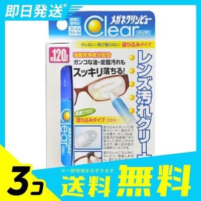 メガネクリンビュー レンズ汚れクリーナー 10mL 3個セット