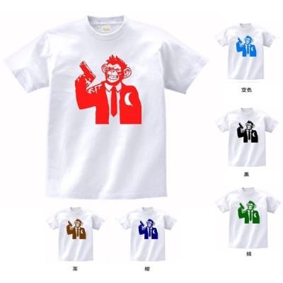 デザイン Tシャツ サルのヒットマン 白