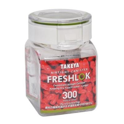 保存容器 タケヤ化学工業 フレッシュロック 保存 瓶 角300 角型 / 約300ml 512698