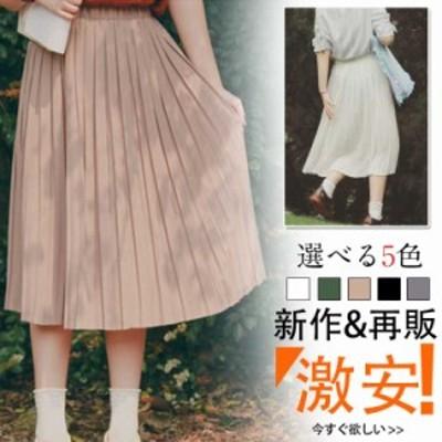 プリーツが上品なシフォンスカート シフォン スカート ミモレ プリーツスカート シフォンスカート ロング  無地 ロングスカート プ