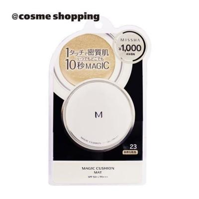 【アットコスメショッピング/@cosme SHOPPING】 MISSHA(ミシャ) M クッションファンデーション(マット) No.23(自然な肌色) (15mL)