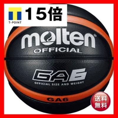 〔モルテン Molten〕 バスケットボール 〔6号球〕 ブラック 人工皮革 BGA6KO 〔運動 スポーツ用品〕