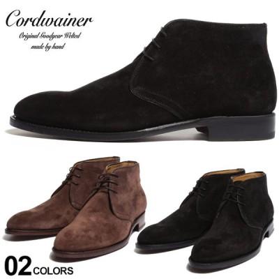 コードウェイナー メンズ ブーツ Cordwainer スエード レースアップ チャッカブーツ ブランド 靴 スウェード 革靴 黒 茶色 グッドイヤー CWIMANOL219