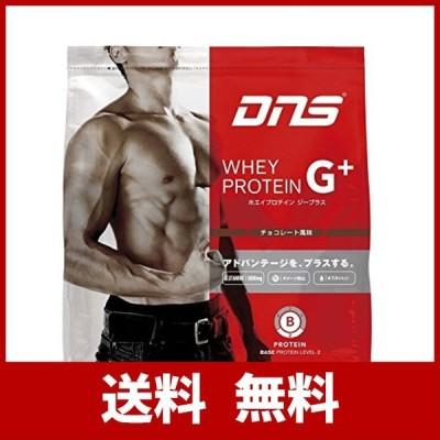 [大型]DNS ホエイプロテインG+(ジープラス) チョコレート風味 1000g