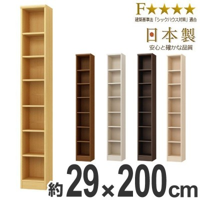 本棚 ブックシェルフ エースラック カラーラック 約幅29cm 高さ200cm ( オープンラック フリーラック ラック 収納棚 棚 カラーボックス )