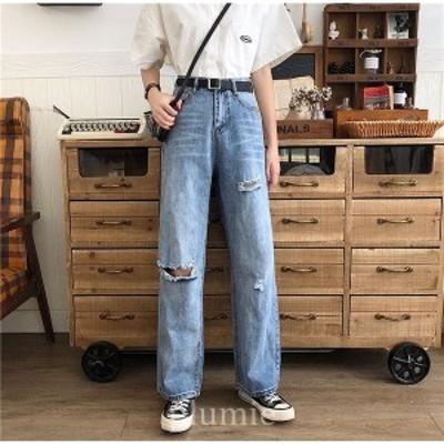 ジーンズレディースデニムパンツ韓国ダメージジーンズレディースBF風ワイドファッションストレートオシャレ上品
