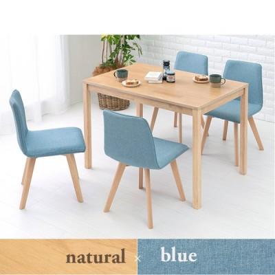ダイニング5点セット(テーブル+チェア4脚)(ナチュラル/ブルー) SH-8618 ダイニングチェア ファブリック 天然木