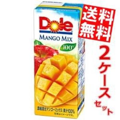 【送料無料】Dole ドール マンゴーミックス100% 200ml紙パック 36本 (18本×2ケース)[果汁100%][のしOK]big_dr