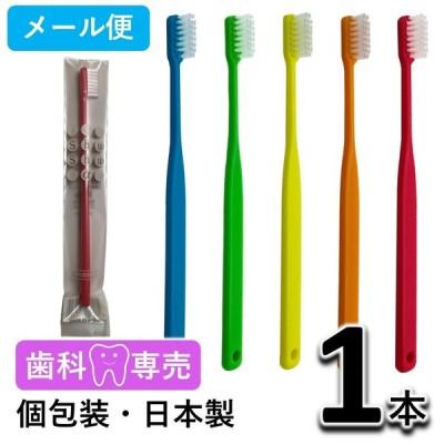 ShuShu シュシュアルファ やわらかめ 大人用 歯ブラシ 1本 メール便OK! 歯科専売品・日本製