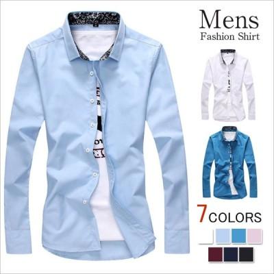 春夏シャツ メンズ ワイシャツ 大きいサイズ  メンズシャツ ビジネス/通勤 お洒落 メンズトップス 薄い 長袖 メンズ カジュアルシャツ 送料無料