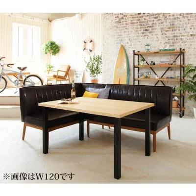 西海岸テイスト モダンデザインリビングダイニングセット DIEGO ディエゴ 3点セット(テーブル+ソファ1脚+アームソファ1脚) 左アーム W150