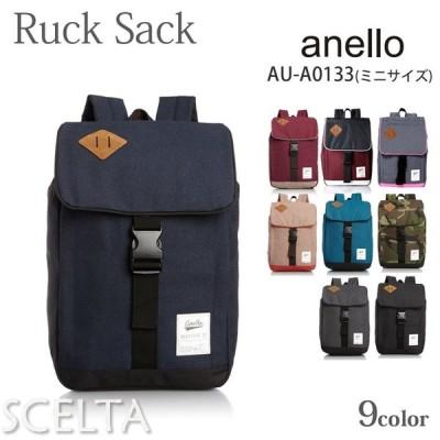 anello アネロ リュック フラップ デイパック RuckSack レディース メンズ ユニセックス 通勤 通学 A4 ポケット 軽量 AU-A0133