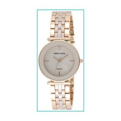 Anne Klein Women's Quartz Metal and Ceramic Dress Watch, Color:Grey【並行輸入品】