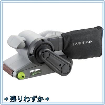 高儀 EARTH MAN ベルトサンダー BSD-110