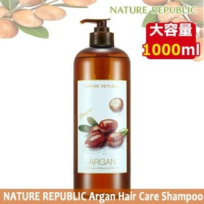 [ネイチャーリパブリック]大容量1000ml!さらさらヘアにケアアルガンエッセンシャルディープケアヘアシャンプー・Nature republic Argan Hair Care Shampoo