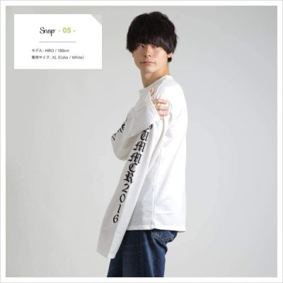 (nshop)袖ロゴ ロングスリーブ 男女兼用 ロンT オーバーサイズ(ホワイト、M)