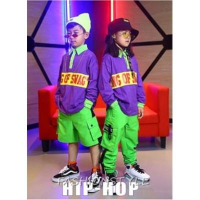 キッズダンス衣装 HIPHOP ダンス 衣装 キッズ ヒップホップ 長袖 ロングパンツ ブルゾン 子供ダンス 蛍光グリーン