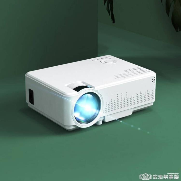 家用高清手機投影儀便攜式墻上看電影辦公一體機無線迷你微小型投影機高清智能 NMS