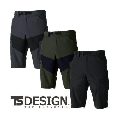 藤和 TS Design TS DELTA ナイロンショートカーゴパンツ 54345