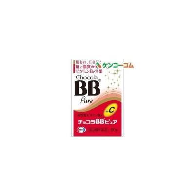 (第3類医薬品)チョコラBBピュア ( 80錠 )/ チョコラBB