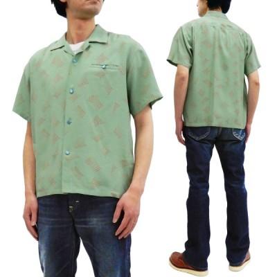 スターオブハリウッド オープンシャツ SWAYING DOTS 東洋エンタープライズ メンズ 半袖シャツ SH38385 ミントグリーン 新品